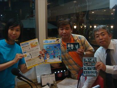 ラジオ番組 写真