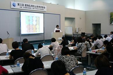 2011年研修会