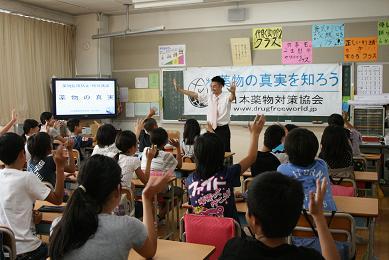 啓太君講演@中野の小学校