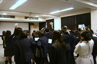 縮小12月3日富満先生3
