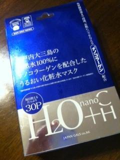 __20120925.jpg