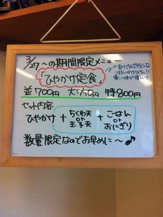 0915白板