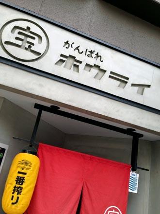 0918店3