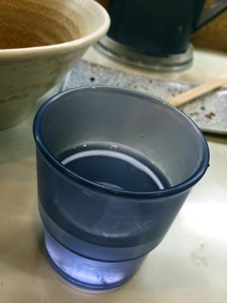 0920水