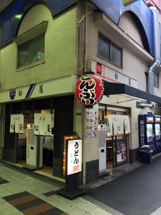 0920店