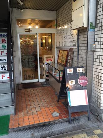 0924店