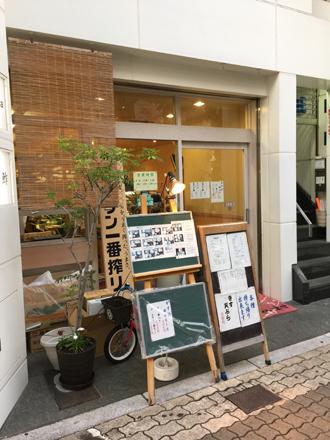 1002店