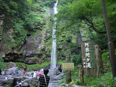 阿弥陀ヶ滝