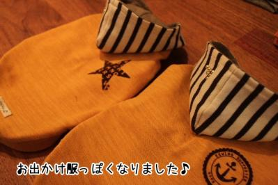 2012_05_03_9999_1.jpg