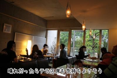 2012_05_04_9999_35.jpg