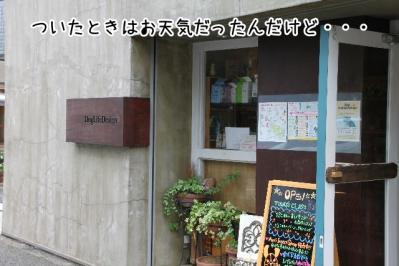 2012_05_04_9999.jpg
