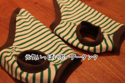 2012_05_12_9999_1.jpg
