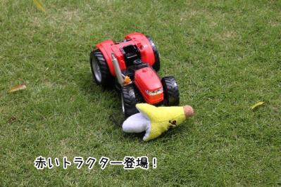2012_05_20_9999_1.jpg
