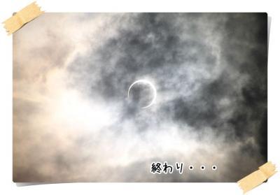 2012_05_21_9999_146.jpg