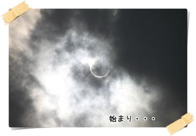 2012_05_21_9999_34.jpg
