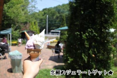2012_05_27_9999_98.jpg