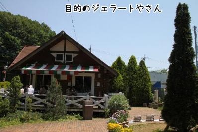 2012_05_27_9999_99.jpg