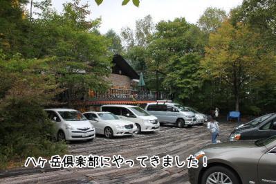 2012_10_07_9999.jpg