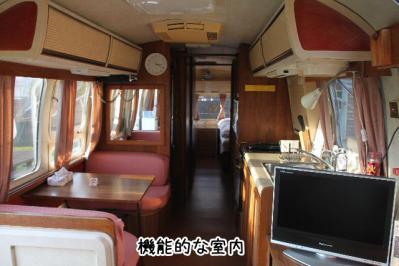 2012_10_20_9999_203.jpg