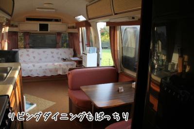 2012_10_20_9999_210.jpg
