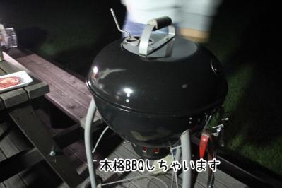 2012_10_20_9999_398.jpg