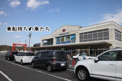 2012_10_20_9999_3.jpg