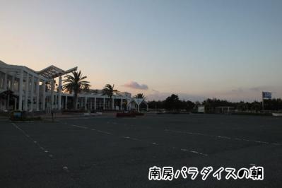 2012_10_21_9999_5.jpg