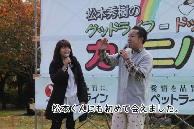 2012_11_18_9999_18.jpg