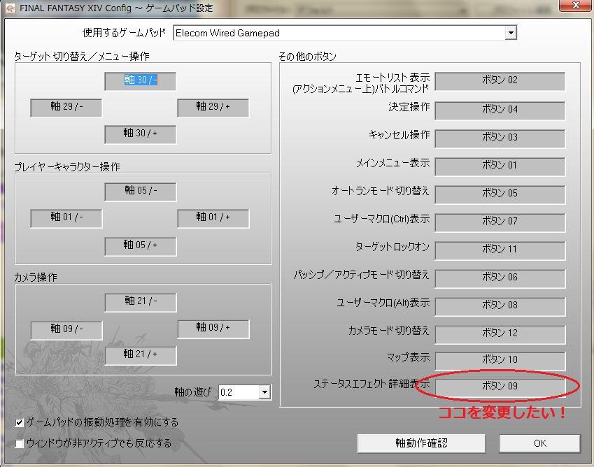 config1_1.jpg