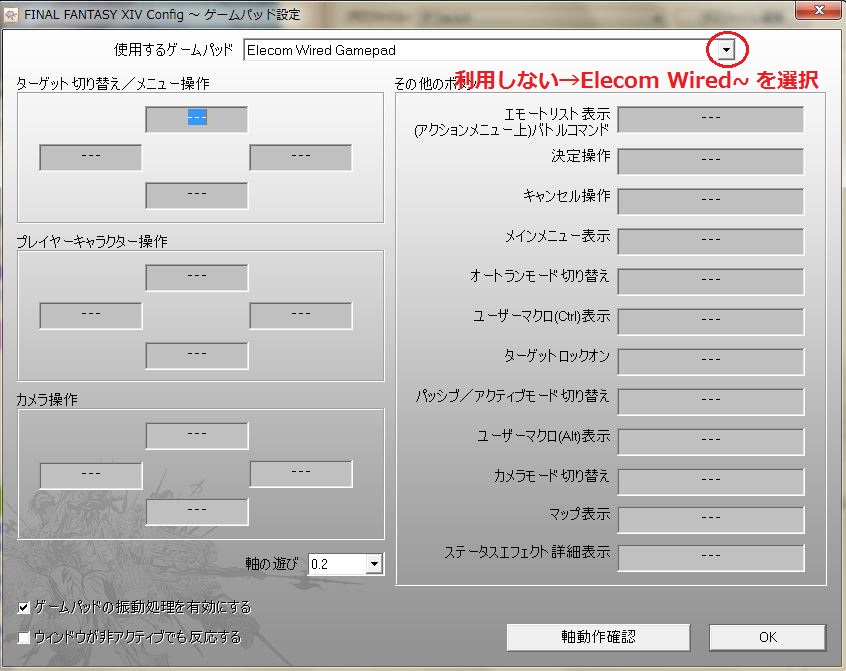 config3_1.jpg