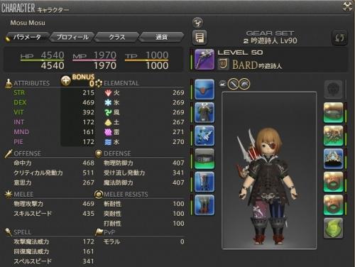 mosu00337.jpg