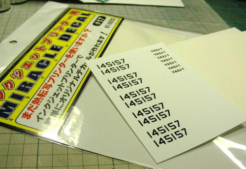 002_convert_20120525205940.jpg