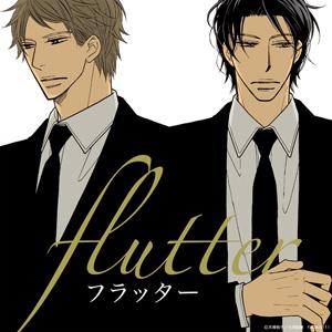 flutter_jacket_20120411135347.jpg