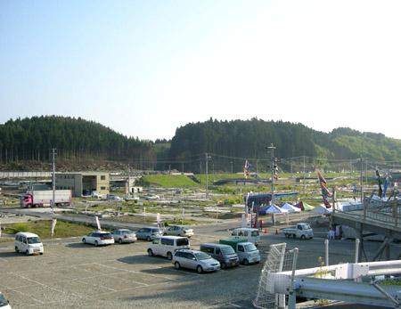 isatomaegawa