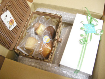 whiteday_gift
