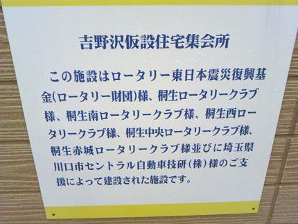 syuukaizyo_ro-tari-kurabu