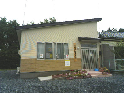 yosinozawa_syuukaizyo