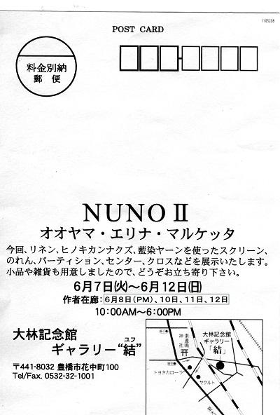 yui21.jpg
