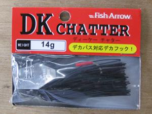 DK1.jpg