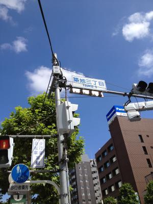 築地_convert_20121011104849