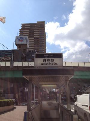 月島駅_convert_20121011104614