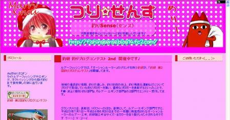 moe_xmas_blog.jpg