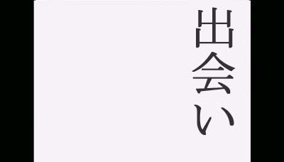 yokoku_F1.jpg