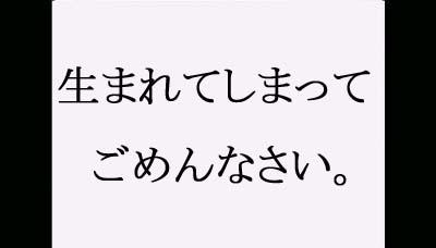 yokoku_F4.jpg
