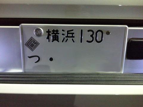 11040704.jpg
