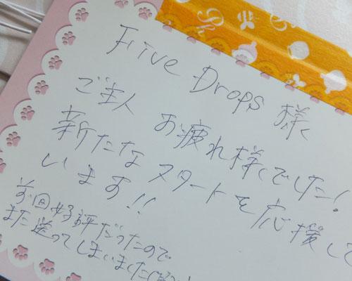 DSCF5602.jpg