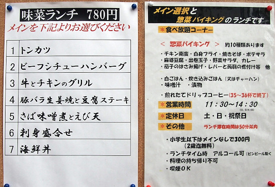 s-マルコ他P9240156