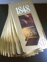Poulin1848Noir86_Package.jpg