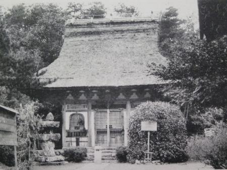 大正時代の普済寺仏殿