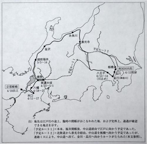 清凉寺釈迦如来の江戸行ルート